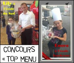 top_menu